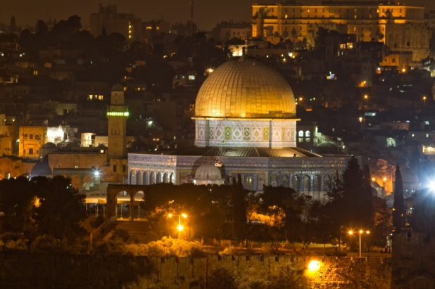 Dome of the Rock Jerusalem by night