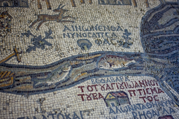 Mosaic map of the Holy Land (Jordan river and Dead Sea)