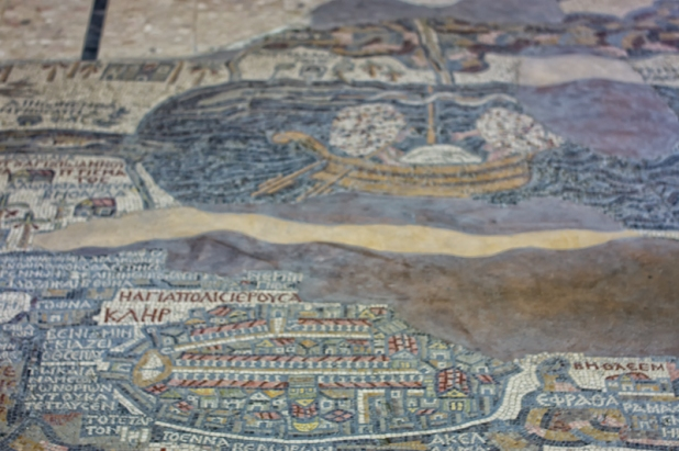 Mosaic map of the Holy Land (Dead Sea and Jerusalem)