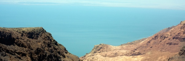 View of Dead Sea near Máin