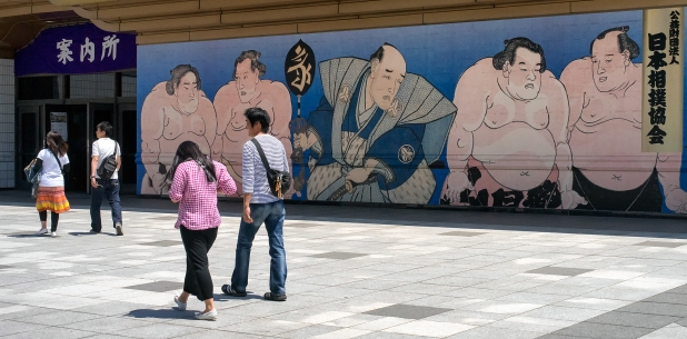 Entrance to Kokugikan sumo wrestling arena