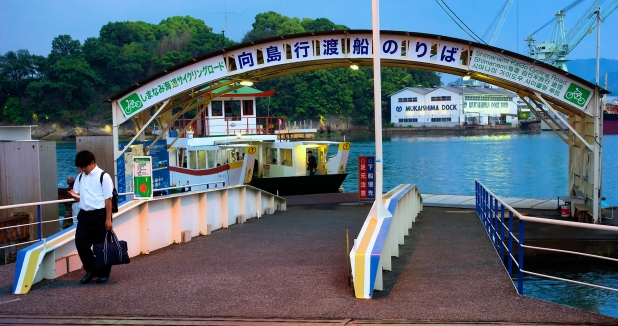The start of Setouchi Shimanami Kaido biking tour