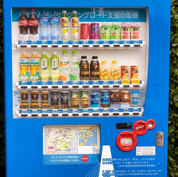 Vending mashine