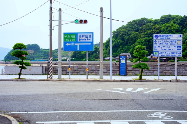Setoda port